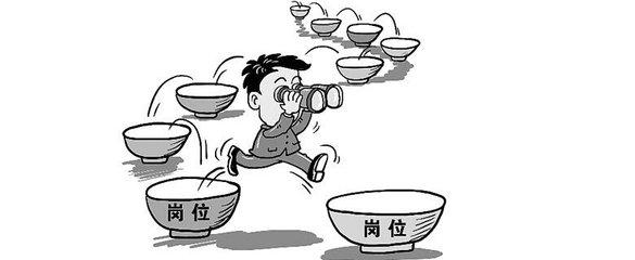 原艾迈斯半导体高管陈若中出任国科微总经理