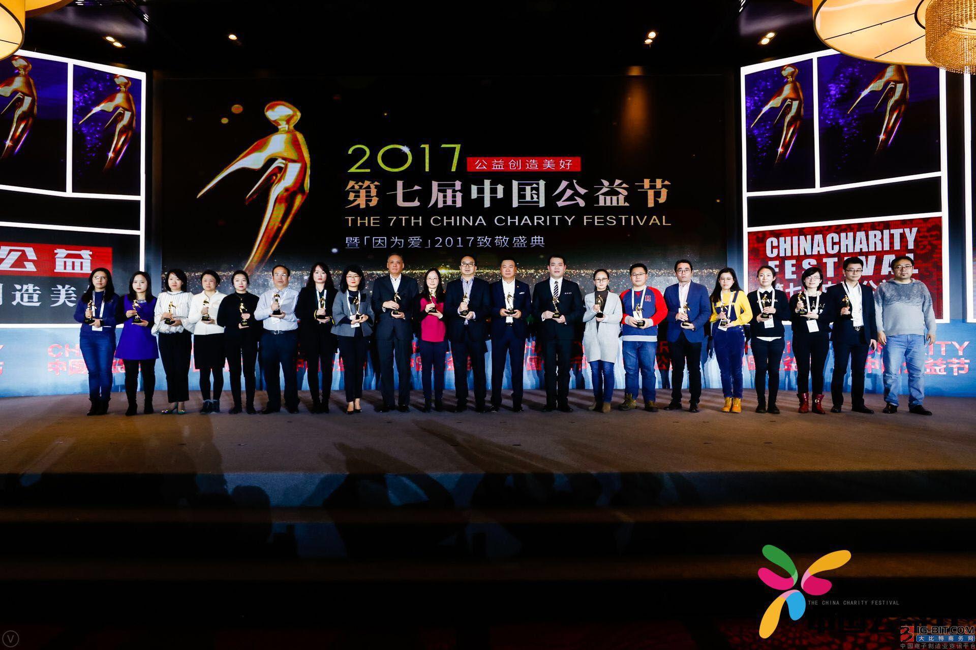 液化空气中国荣获媒体颁发的两项优秀企业社会责任实践大奖