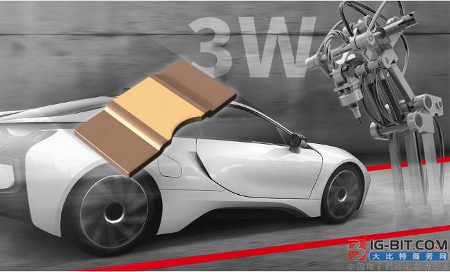 3W超低阻值分流电阻强化大功率应用装置功效