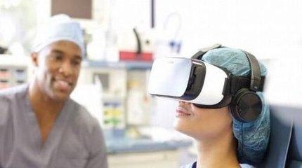 英国首推VR医疗计划 打造心理健康虚拟疗法