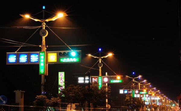 """""""零投资""""实现路灯智慧化 开化城市照明""""合同能源管理""""将推广"""