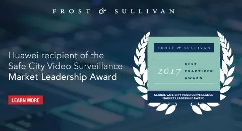 华为荣获2017全球平安城市视频监控市场领导奖