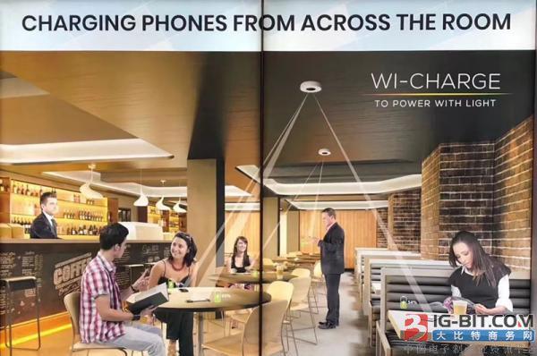凭借这一技术,照明企业也能够在无线充电市场分一杯羹