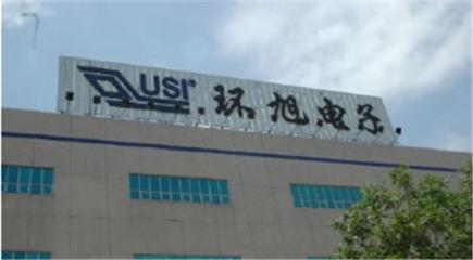 环旭电子携手高通在巴西设合资公司,主攻SIP产品研发