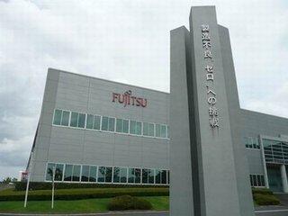 2017年日本七大电器商前三季度全实现利润增长