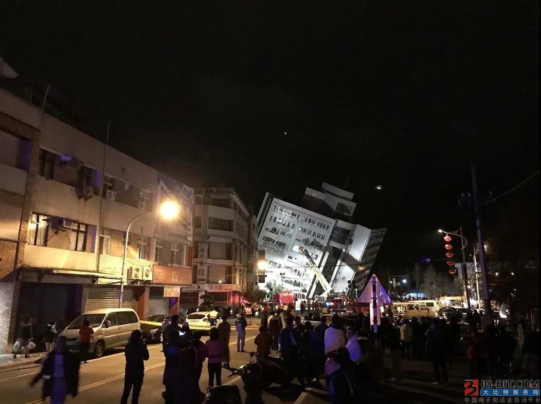 台湾花莲6.5级强震!半导体业恐又掀起涨价潮