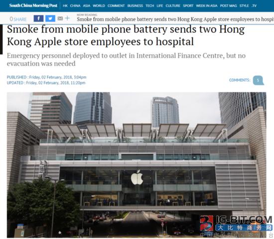 苹果零售店事故:iPhone电池又双叒叕爆炸了