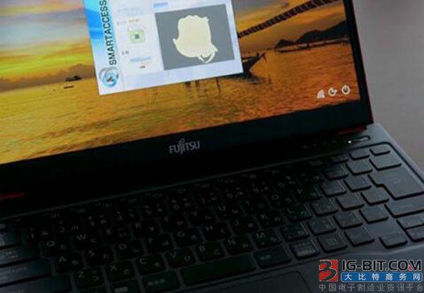 微软与富士通合作,Win 10支持手掌静脉认证解锁