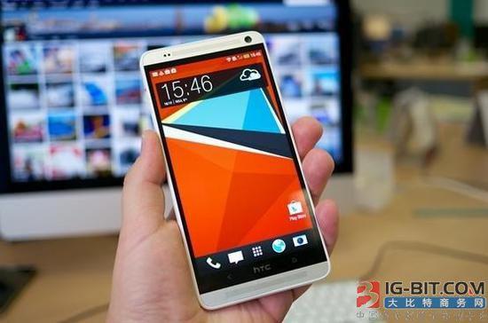 HTC U12真机图曝光:无缘MWC2018