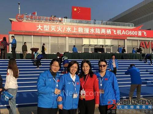 TE助力中国自行研发最大水陆两用飞机首飞成功