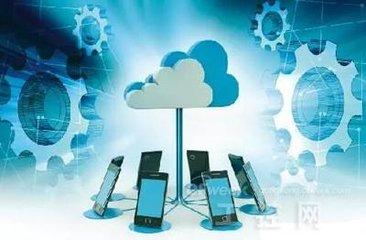 工业互联网时代到来 推动产业生态链高质量发展