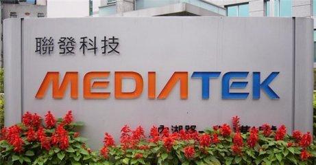联发科集团迎来第七家成员企业芯发科技