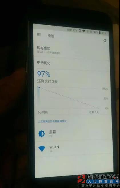网友爆改一加5电池容量至8000mAh,待机时间提升3倍