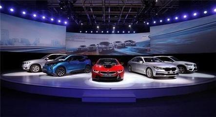 宝马集团携手长城汽车建立合资企业 共谋新能源市场