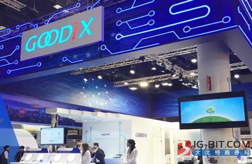 汇顶科技收购德国一公司加速布局NB-IoT