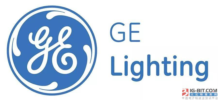 GE出售部分海外照明业务 买家居然是他!