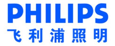 飞利浦照明回购220万股股份,价值超5亿元