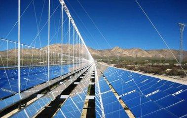 太阳能发电在发展中调整完善 坚持中实现跃升