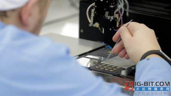半导体公司微芯科技83.5亿美元收购美高森美