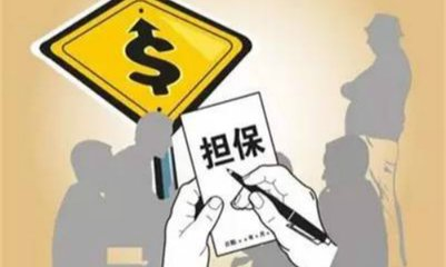江特电机为负债16亿子公司提供连带责任担保