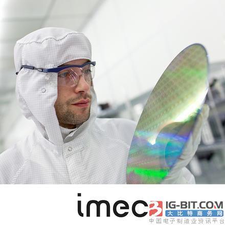 业界首款 3nm 测试芯片成功流片