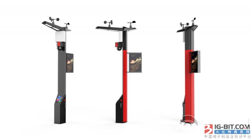 大华推出多功能杆塔 解决安防监控、道路安全等问题