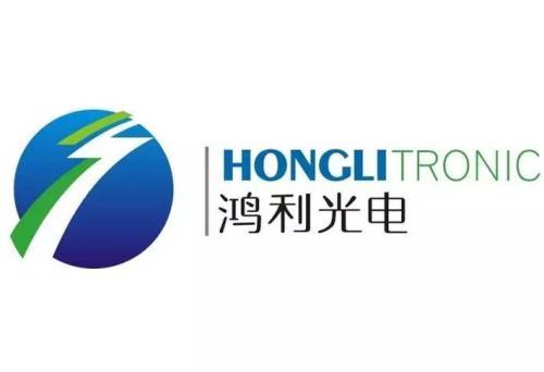 鸿利智汇子公司获得政府补贴1512.29万元