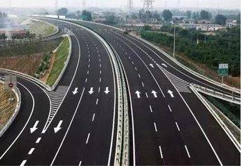 浙江建超级高速公路   磁材在这条高速路将被大规模运用