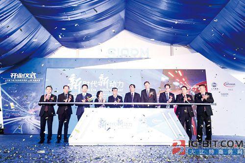上汽集团和英飞凌宣布成立合资企业 助力全球最大电动汽车市场发展