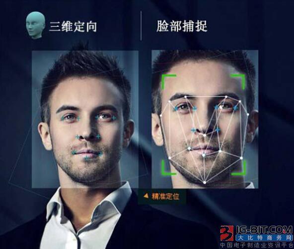 """""""刷脸""""出入健康安全 人脸识别强化安防体系"""