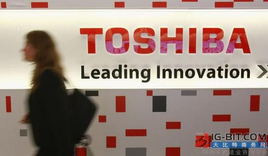 东芝预计最迟6月完成芯片业务出售 交易仍可能终止