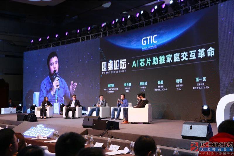 涂鸦智能亮相AI芯片创新峰会,推动智能家居交互革命