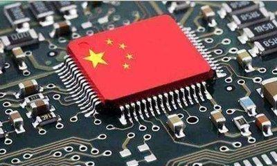 十年内 中国集成电路产业迈入全球第一梯队
