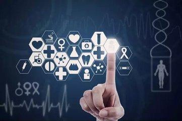 智能医疗与健康专项行动启动 将打造一批智慧化示范医院