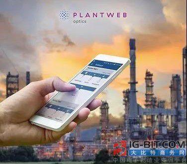 艾默生发布Plantweb Optics移动协作软件平台