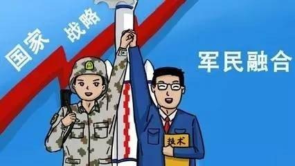 蚌埠市加快军民融合 双环电子参军生产