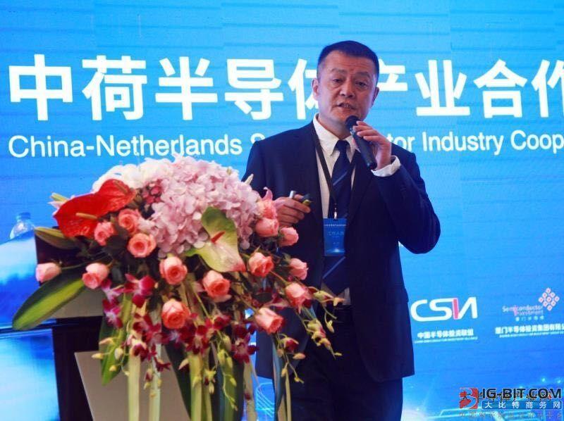 荷兰半导体组团来中国淘金