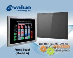 安勤科技推出升级版高扩充型ARC系列工业用平板计算机
