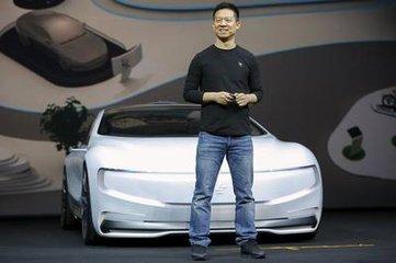 FF关联公司在广州设点 贾跃亭要在中国投产电动车?