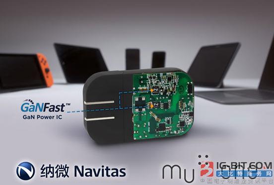 采用纳微GaN功率IC的超薄45W电源适配器上市,厚度仅14mm