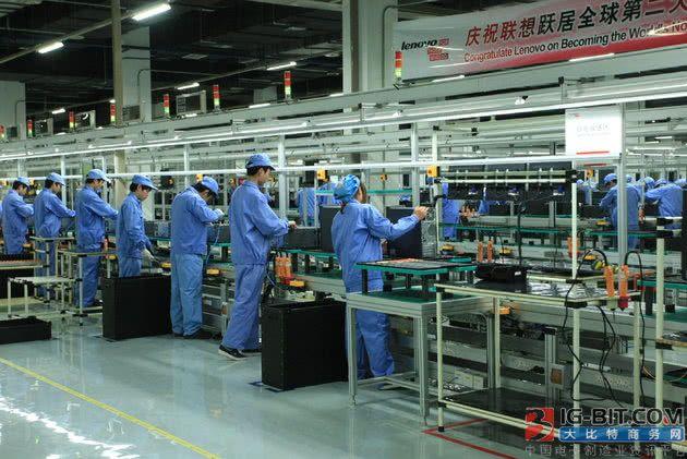 指纹都不放过 联想考虑在全球PC工厂引入米g检验标准