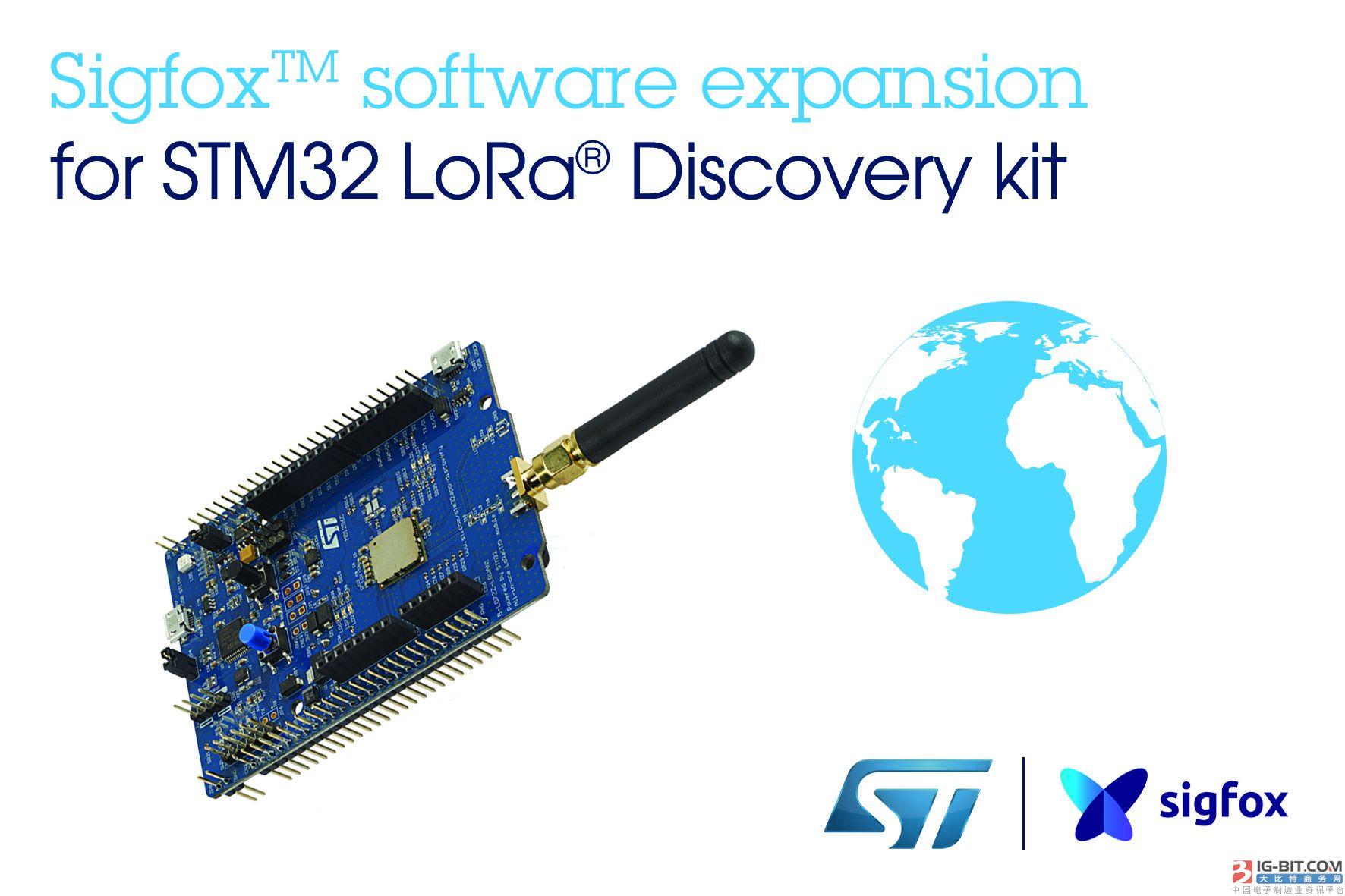 Sigfox™ STM32微控制器为IoT设备开发人员扩大设备连接选择