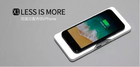 双无线充电产品将成市场主流?