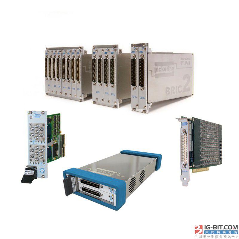 Pickering将于electronica China慕尼黑电子展展出其最新的开关模块