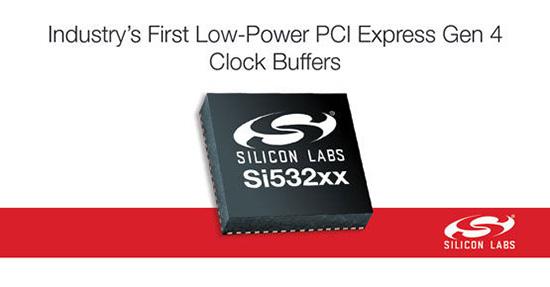 Silicon Labs推出首款低功耗PCI Express Gen 4缓冲器