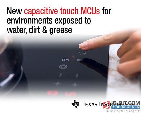 TI新型MCU为成本敏感型工业应用带来电容式感应功能