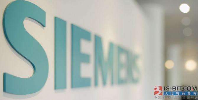 西门子医疗在法兰克福交易所成功上市 IPO募集52亿美元