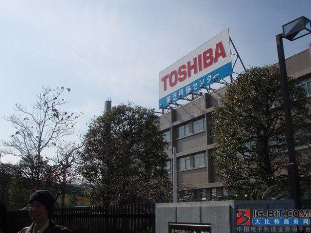 东芝传增产 3D NAND,考虑兴建两座新厂房