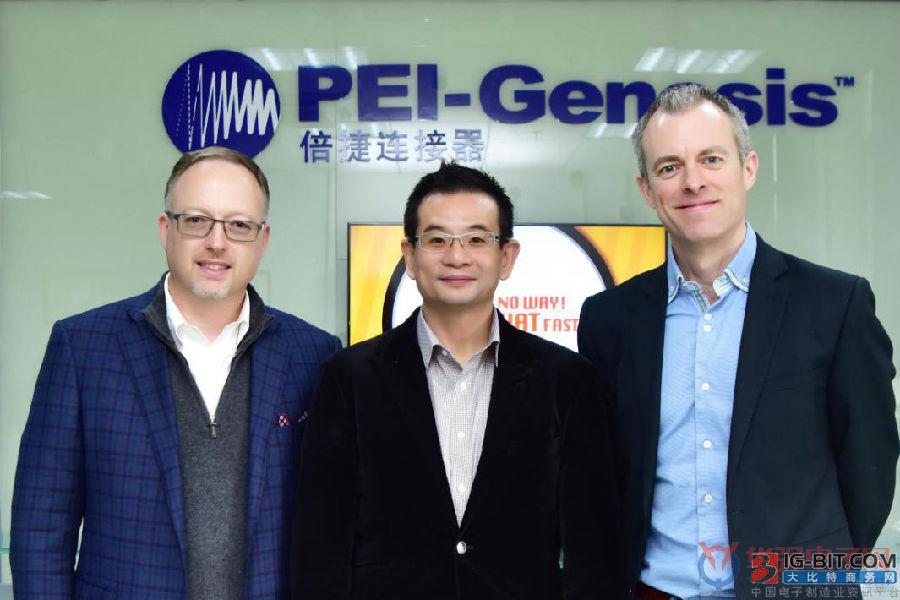 PEI-Genesis进驻中国 独特商业模式开启新篇章