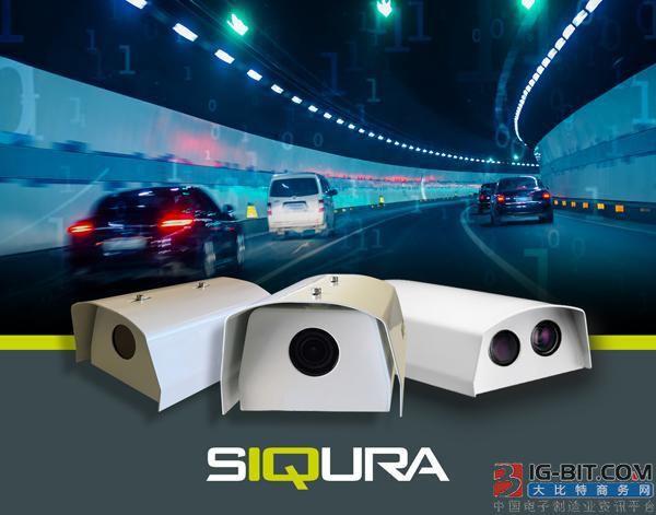 Siqura将推出适用于V2X和C-ITS交通摄像头